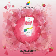 Табак для кальяна Spectrum - Smallberry (Земляника) 40г