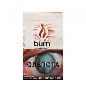 Табак для кальяна Burn - Berry Mix (Клубника, Малина, Виноград) 100гр