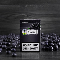 Табак для кальяна Nakhla - Blueberry (Черника) 50гр