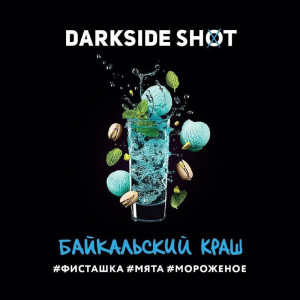 Табак для кальяна Darkside Shot - Байкальский краш (Фисташка мята мороженое) 30г